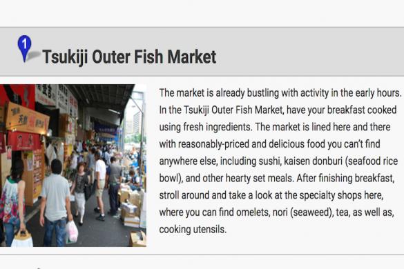 Tsukiji Outer Market Tokyo