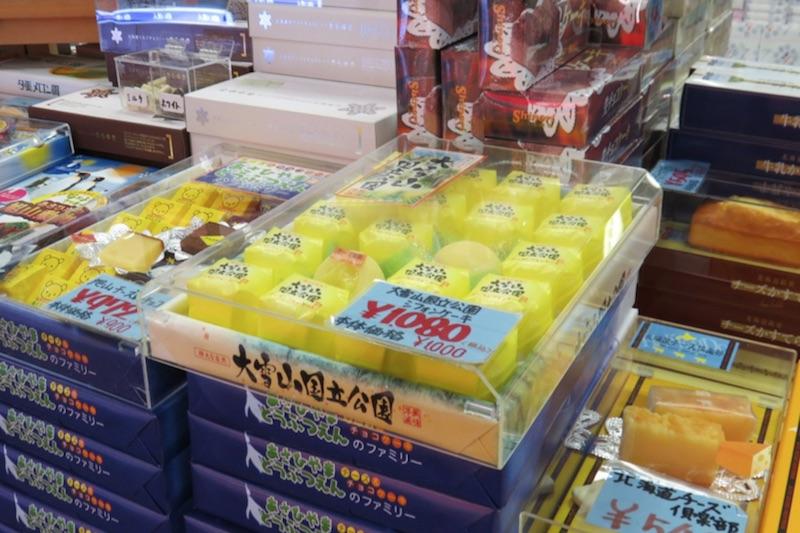 Japan convenience stores