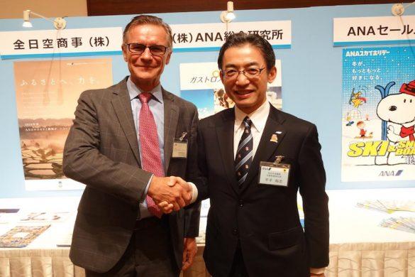 Walk Japan CEO appointed ANA ambassador